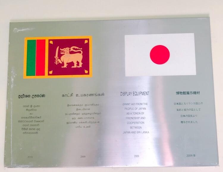 srilanka-23