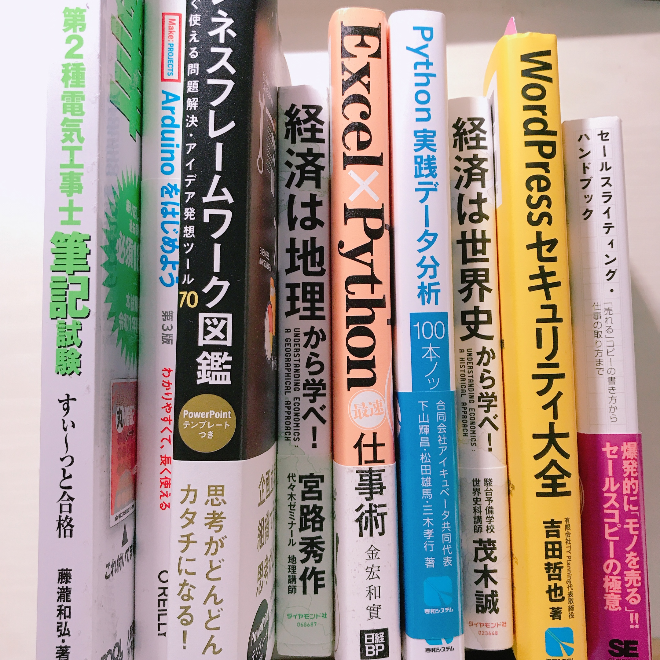 books-recommend-to-read