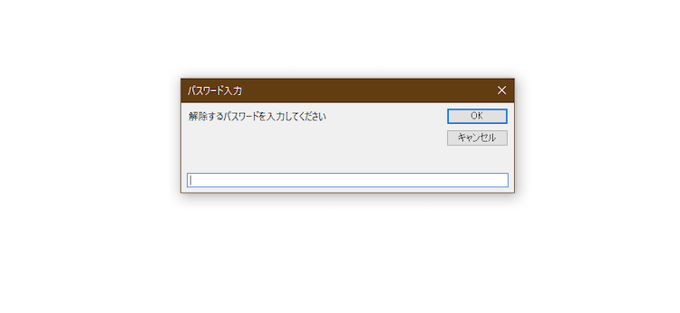 excel-vba-tool-unprotect-password5